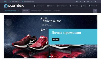 Нов дизайн в платформата за Онлайн Магазини