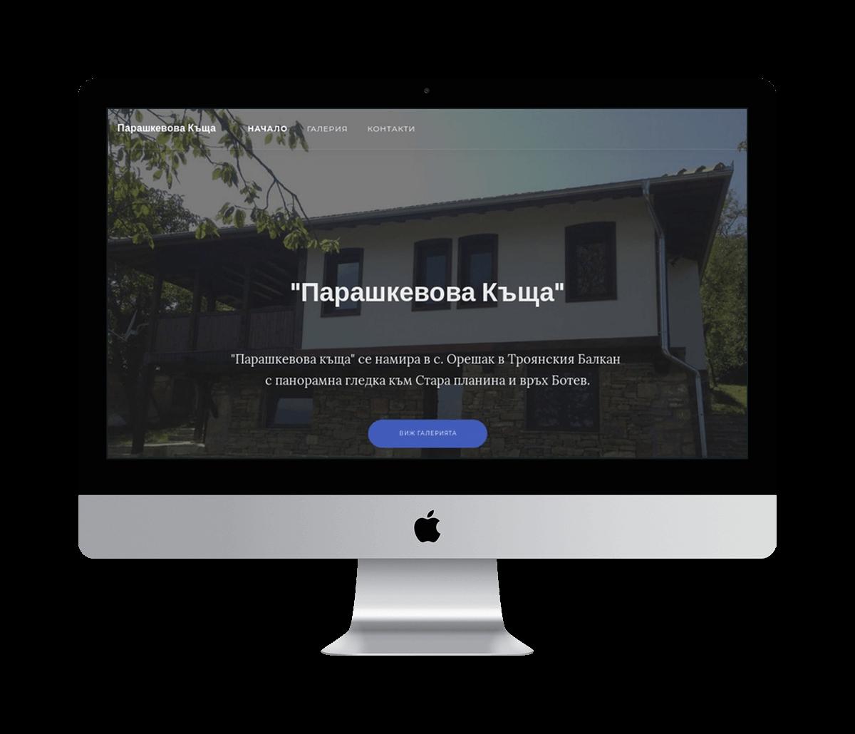 ParashkevovaKushta.com - Screenshot