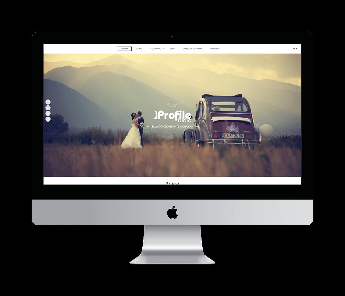 ProfileStudio.net - Screenshot