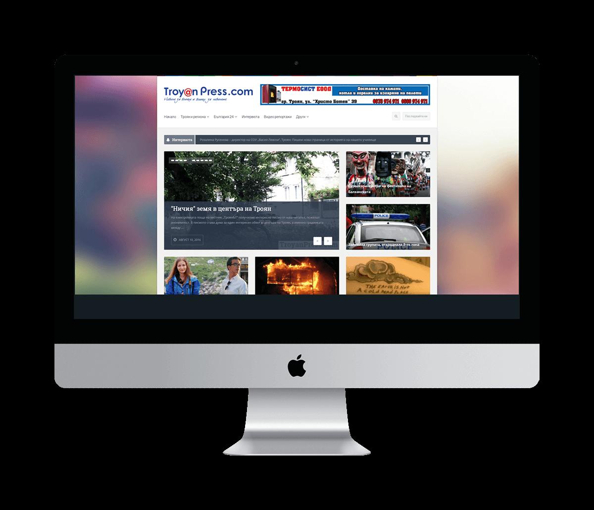 TroyanPress.com - Screenshot