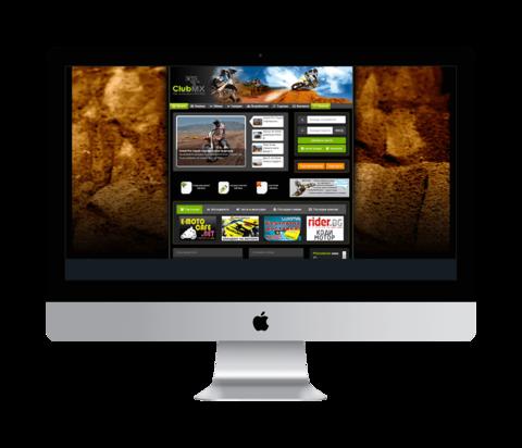 ClubMX.org - Screenshot