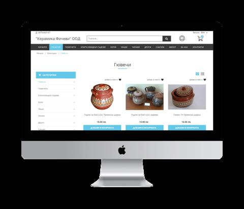 KeramikaFichevi.com - Screenshot