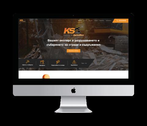 KosmostroiGroup.com - Screenshot